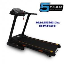 เครื่องวิ่งออกกําลังกาย ลู่วิ่งไฟฟ้า DK-07 มอเตอร์ 2.0แรงม้า(ฟรีค่าจัดส่ง)
